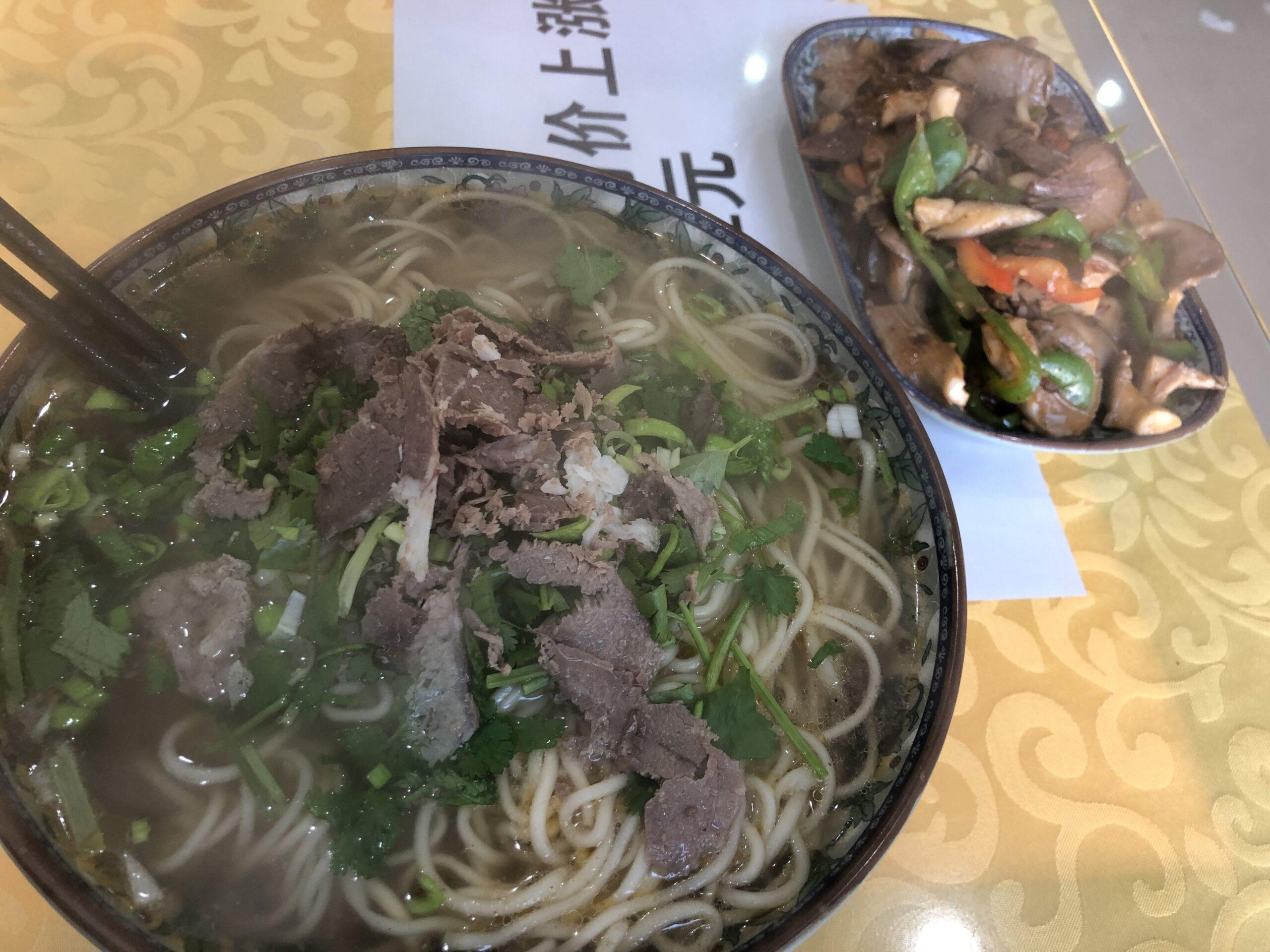 もう一度食べたい 蘭州ラーメンin上海