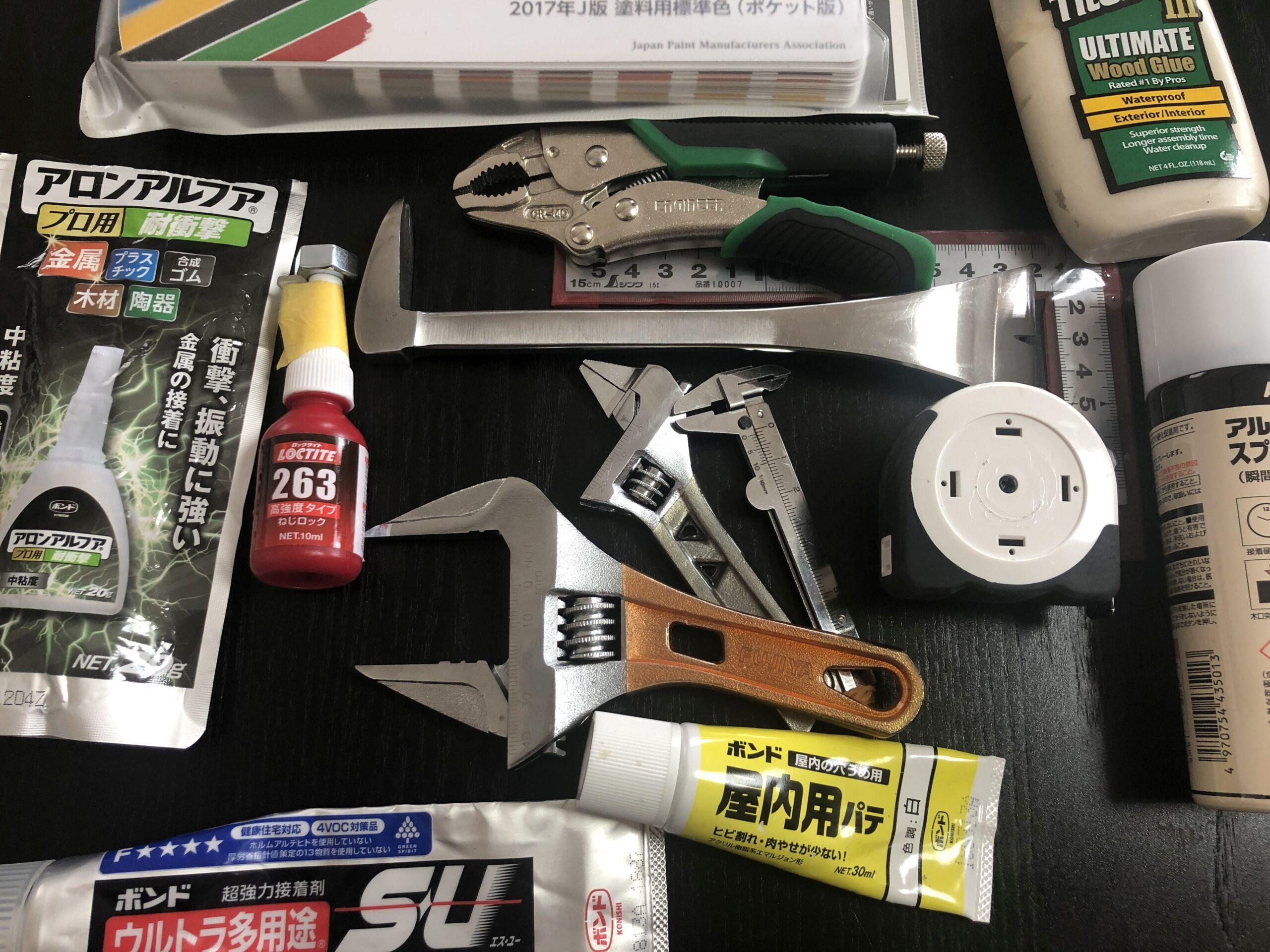 仕事ツール 現場7つ道具